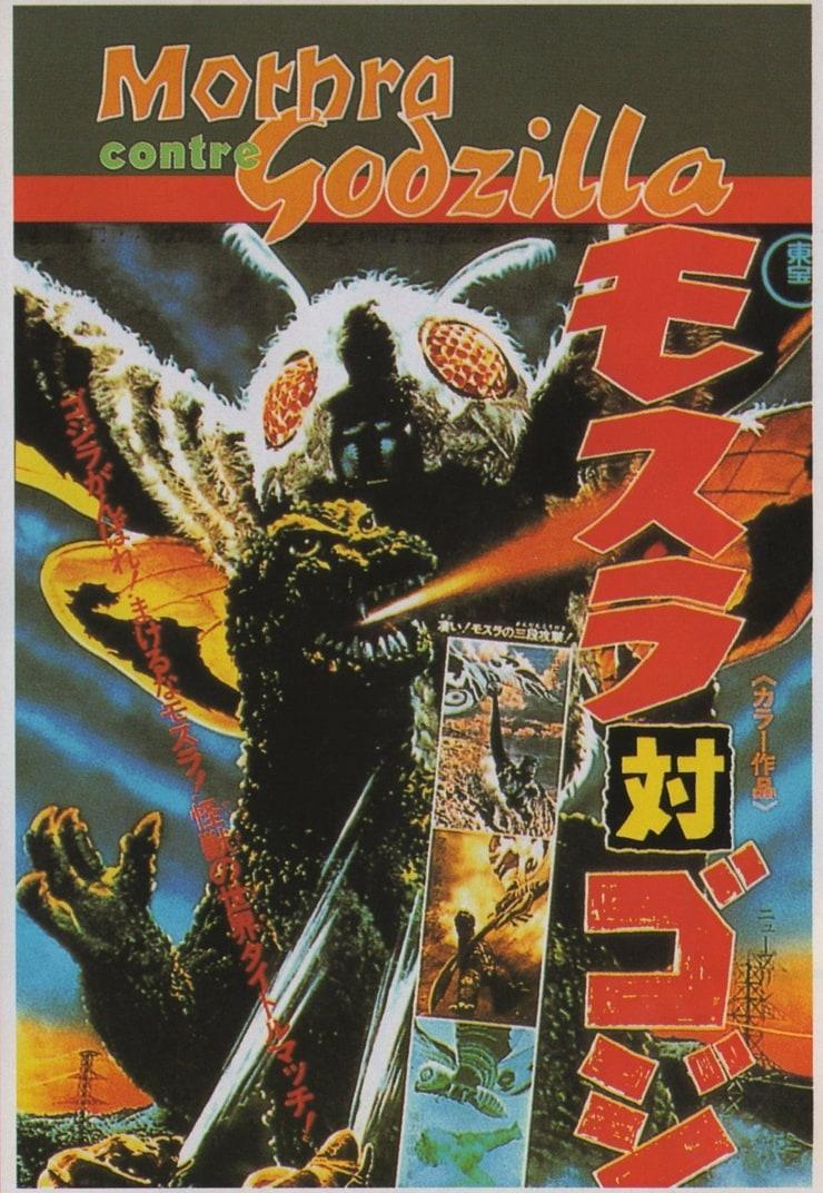 Picture of Mothra vs. Godzilla
