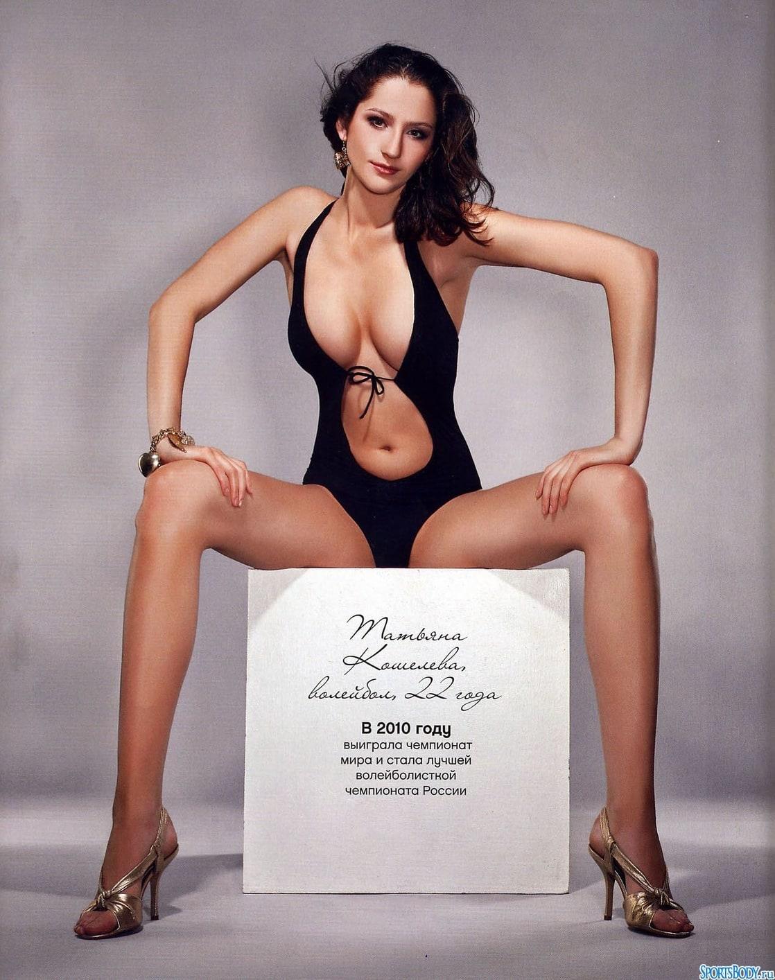 Татьяна кошелева голая 2 фотография