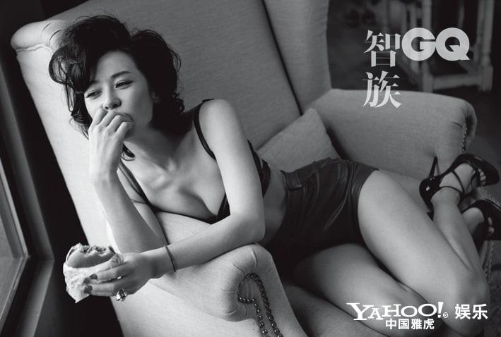 Big booty asian girls