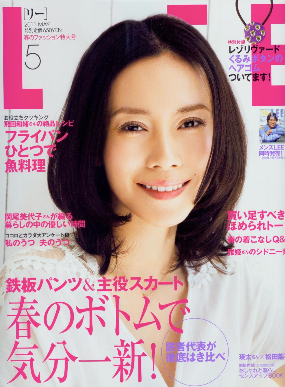 Miki Nakatani net worth salary