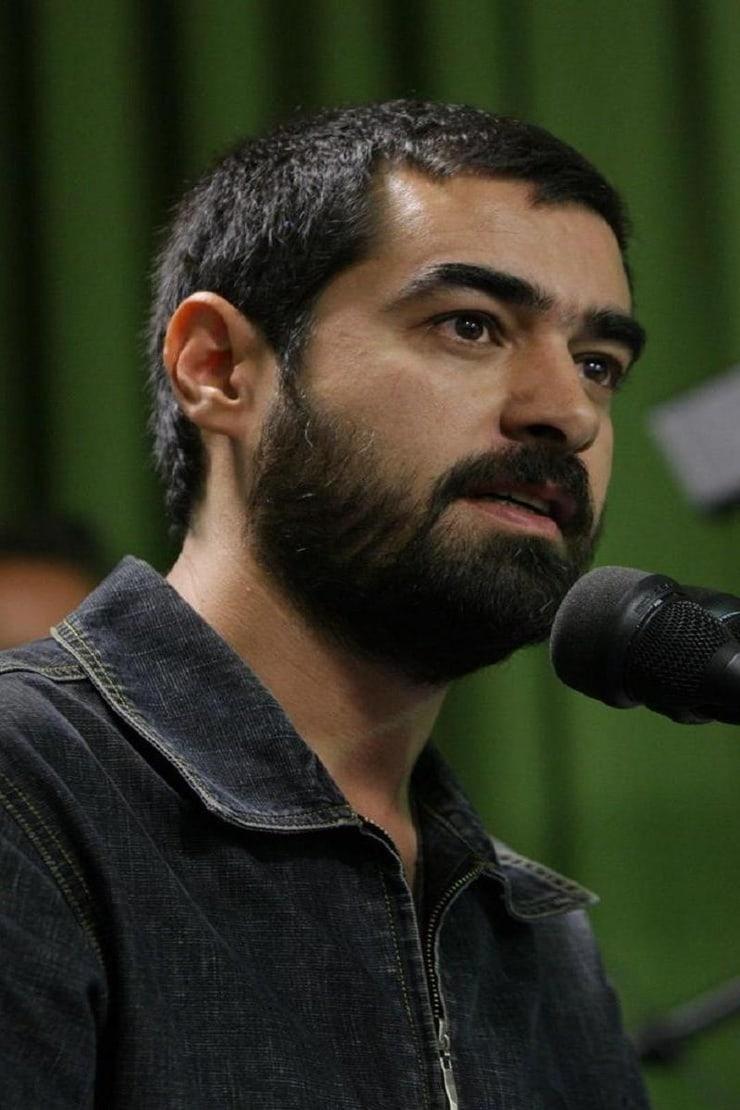 Shahab Hosseini net worth