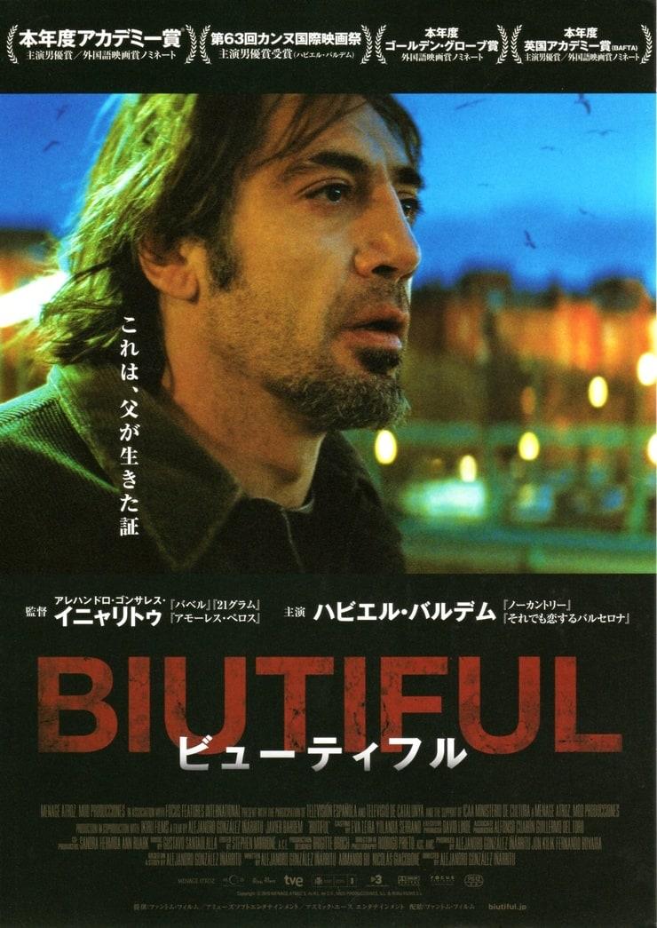 Biutiful Film