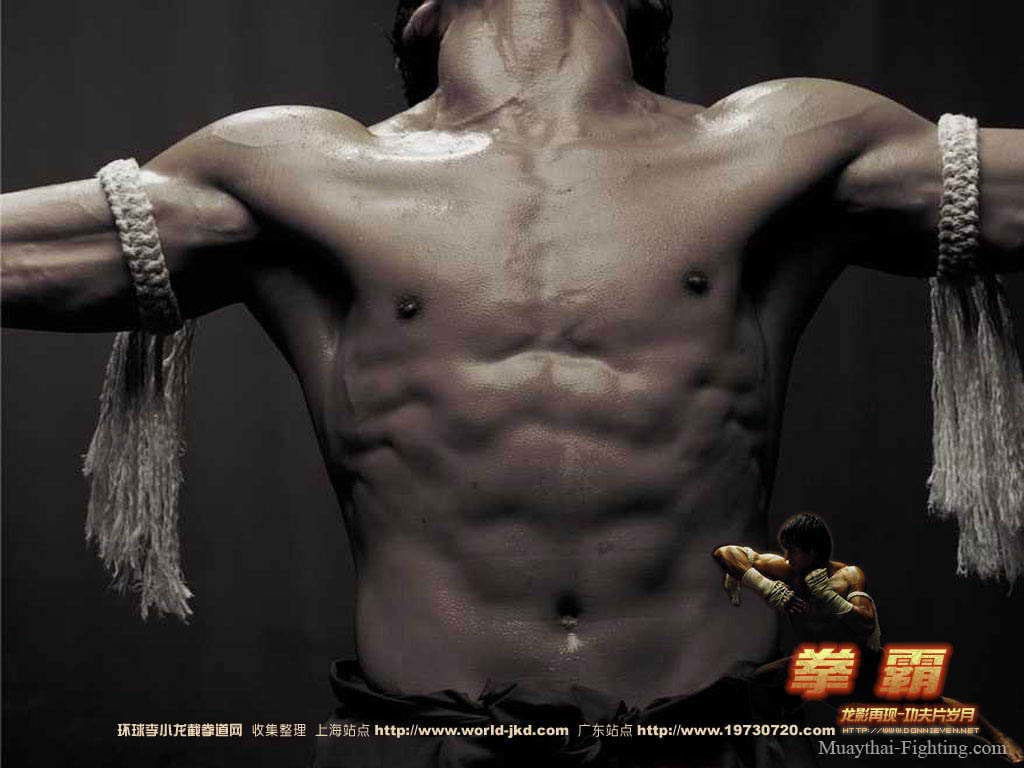 Ong Bak Thai Warrior 98