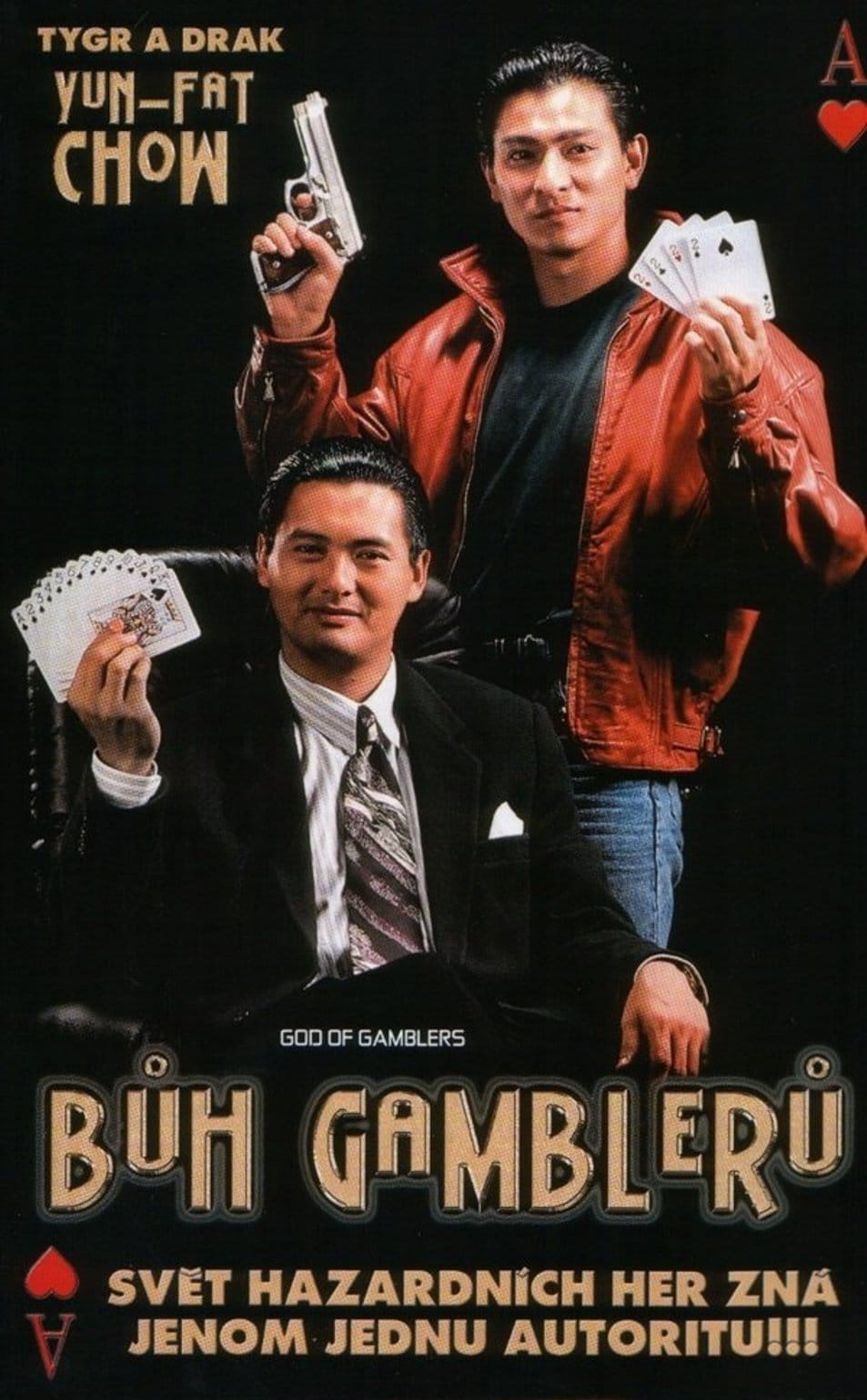 Picture of God of Gamblers