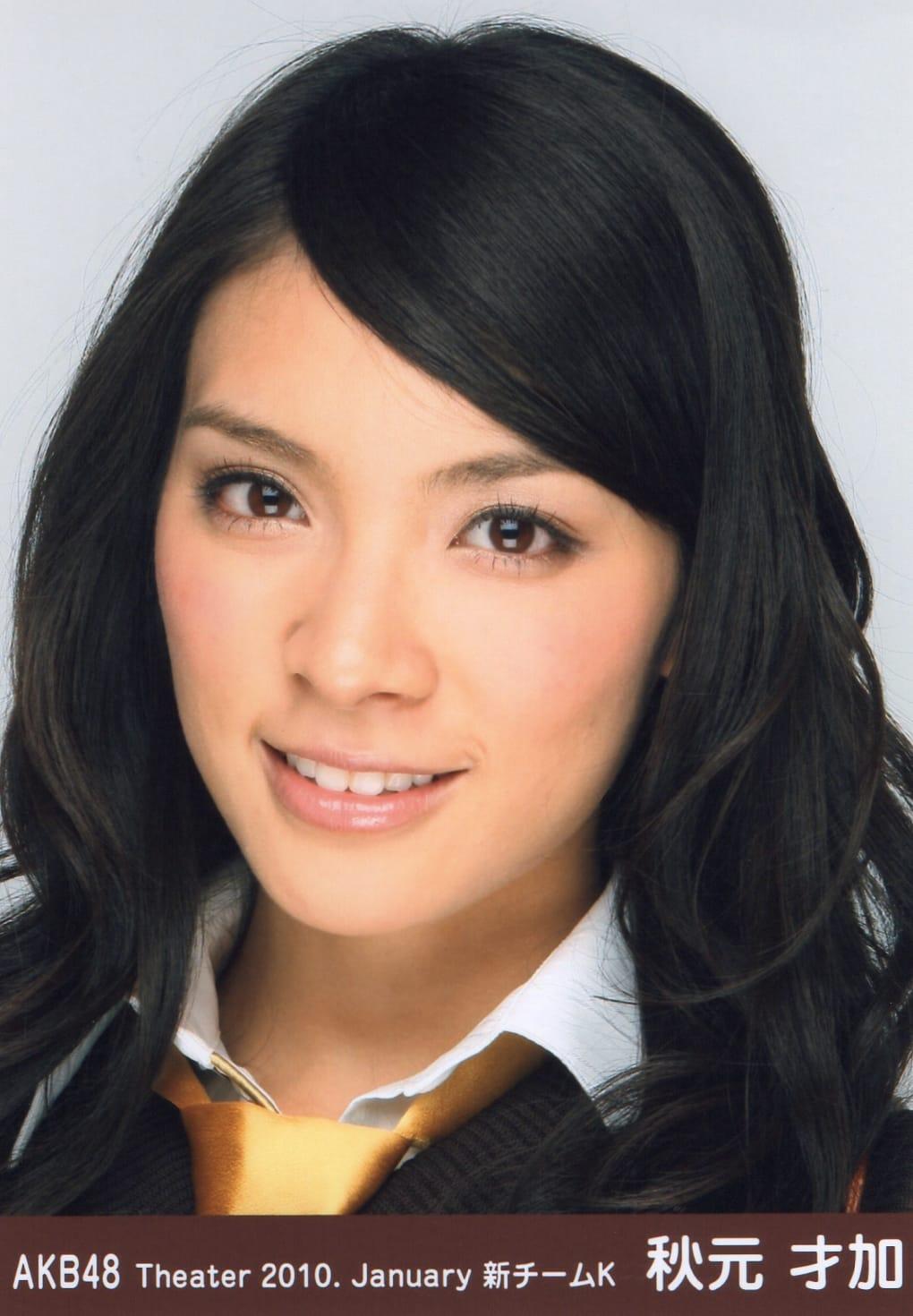 Picture of Sayaka Akimoto