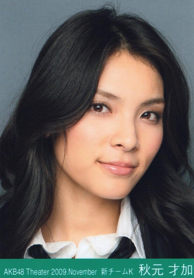 Sayaka Akimoto Profile - Asean Entertainment