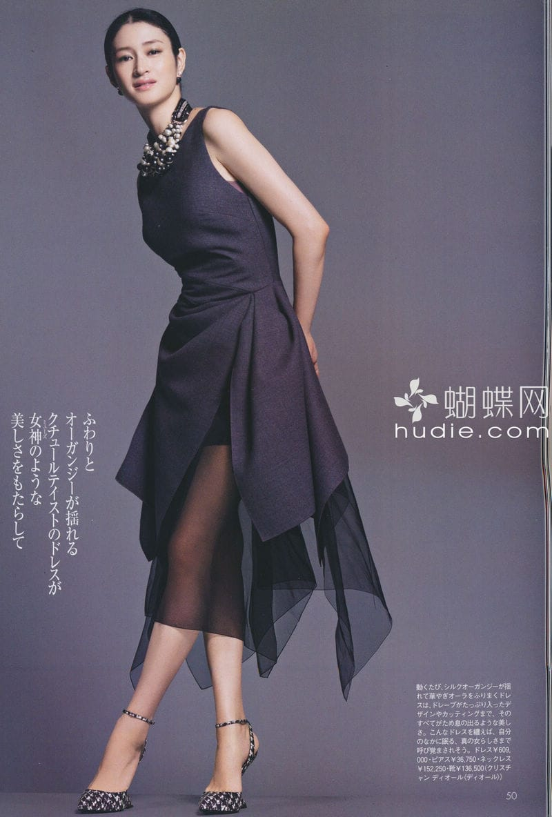 Picture of Koyuki