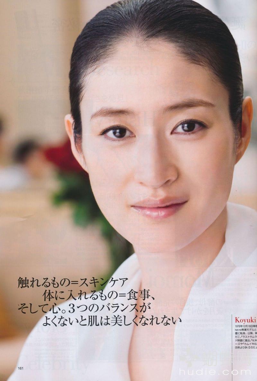 Koyuki Nude Photos 98