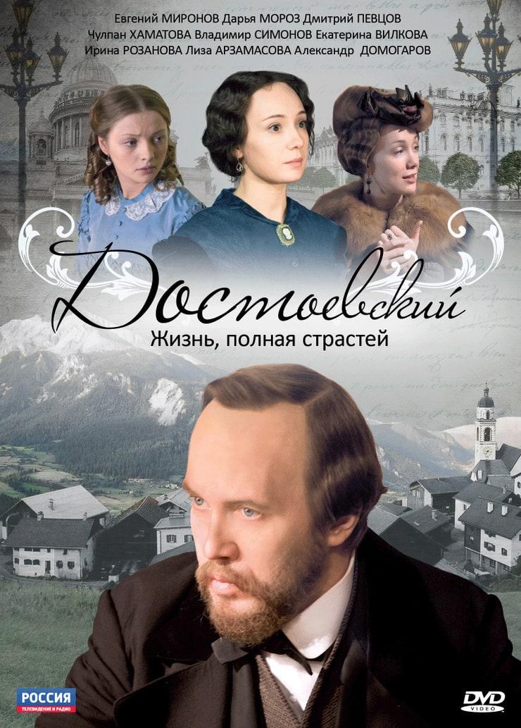 Скачать через торрент фильмы по книгам поляковой
