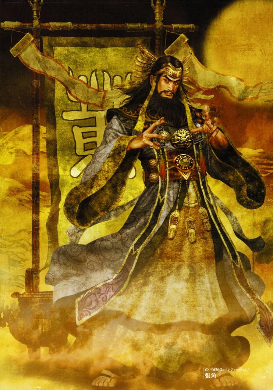 Dynasty warriors p o r n hentia film