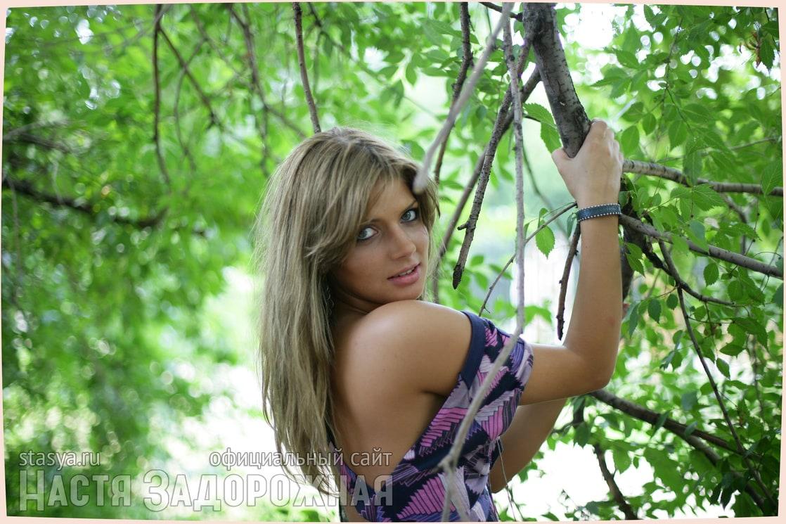 Anastasiya Zadorozhnaya Nude Photos 11