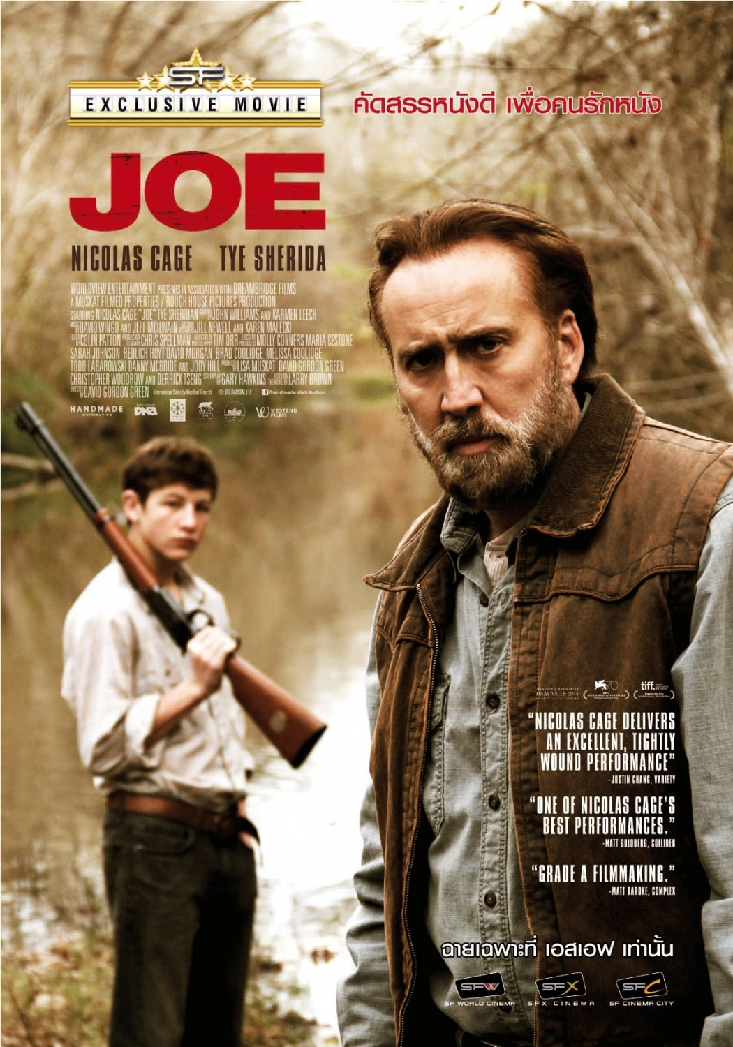 Joe (2016) BRRip Blu-Ray 720p / 1080p Dublado