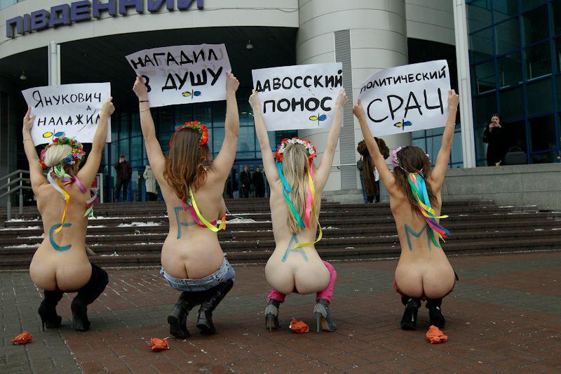 Украинские политики проститутки проститутка элита
