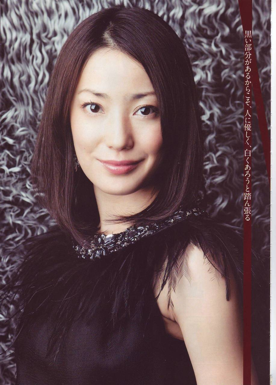 Miho Kanno Nude Photos 28