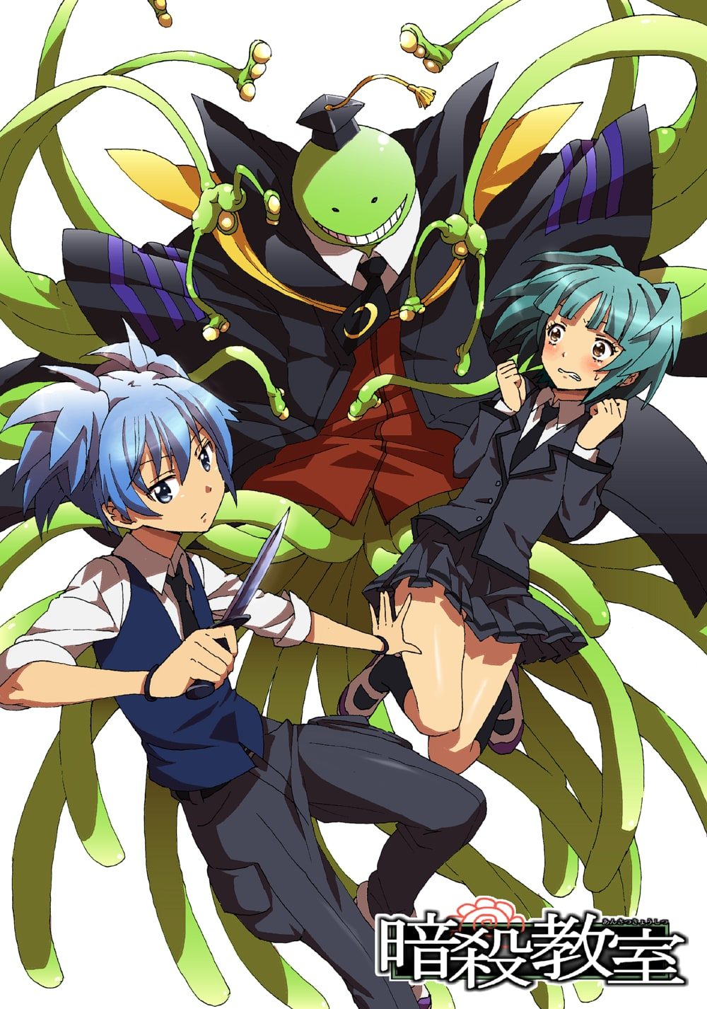 Picture Of Assassination Classroom