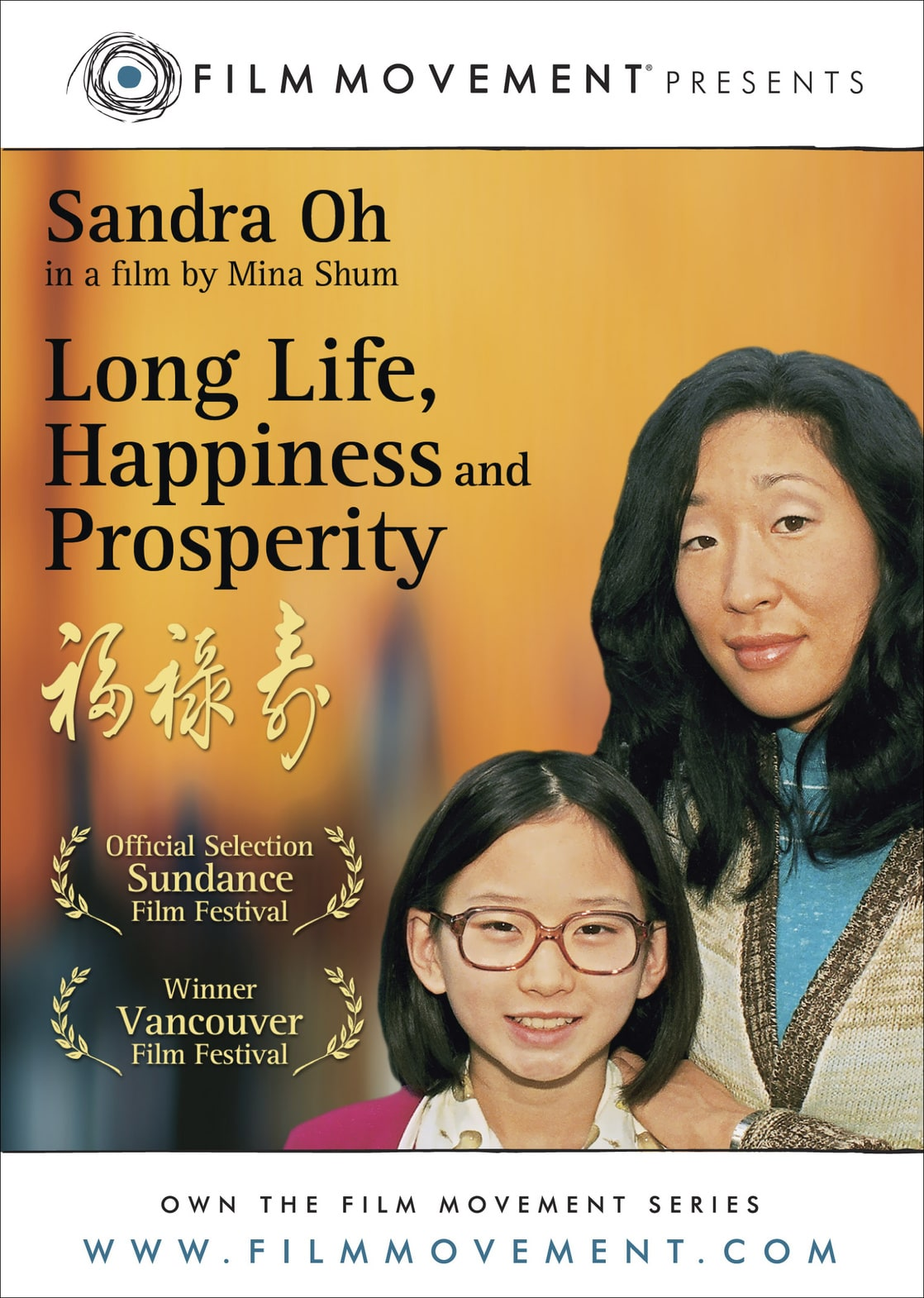 long life happiness and prosperity Her third feature film, long life, happiness & prosperity was screened as part of the canadian perspective program at the 2002 toronto international film festival and.