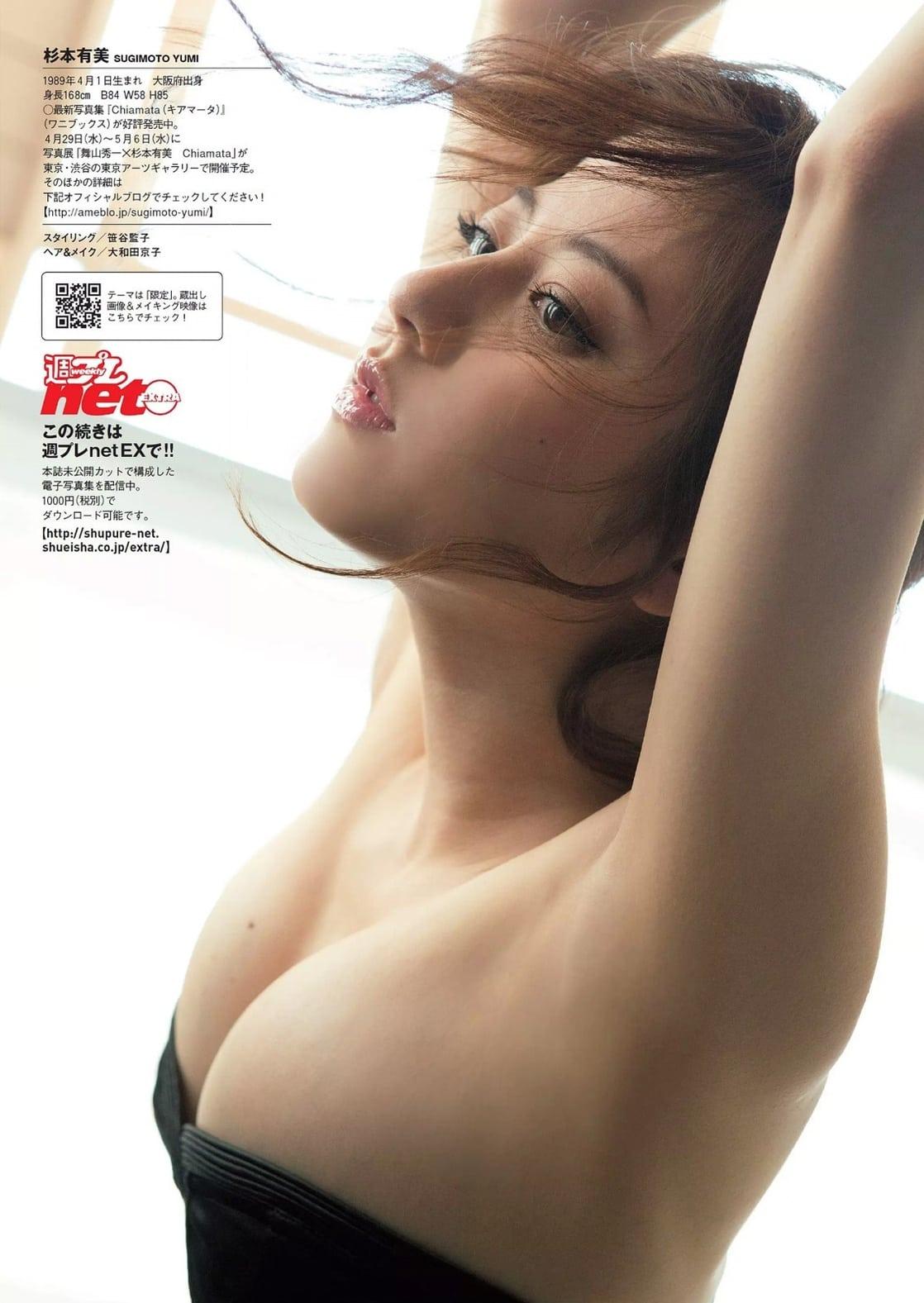 Lauren LoGiudice,Anna May Wong XXX pic Virginia Huston,Gilda Galan