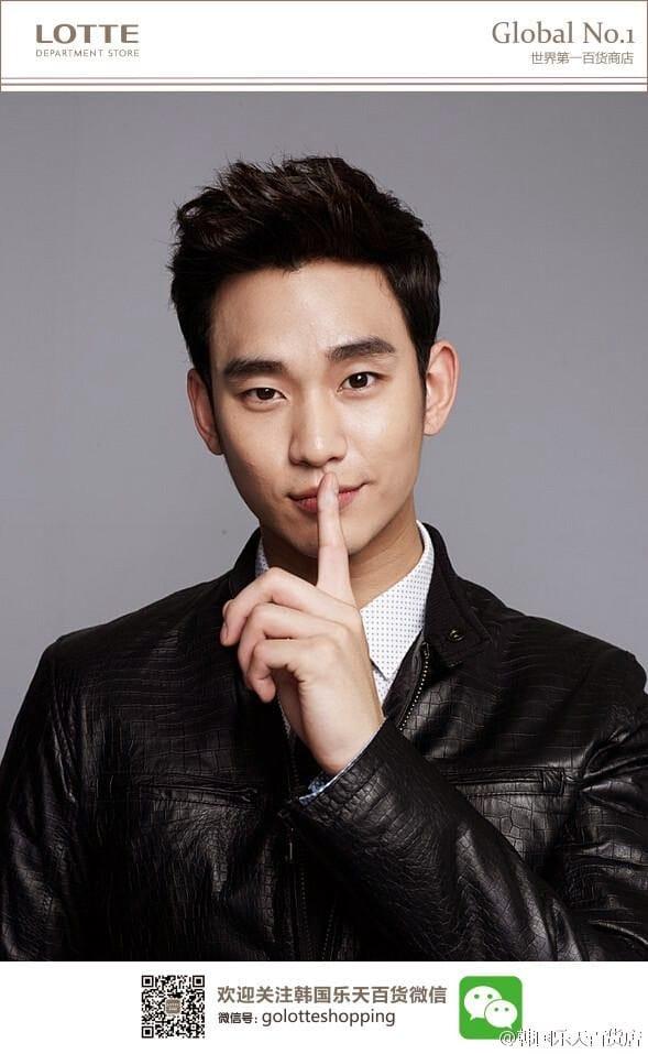 Kim Soo Hyun♡♡   Kim soo hyun, Korean actors, Handsome