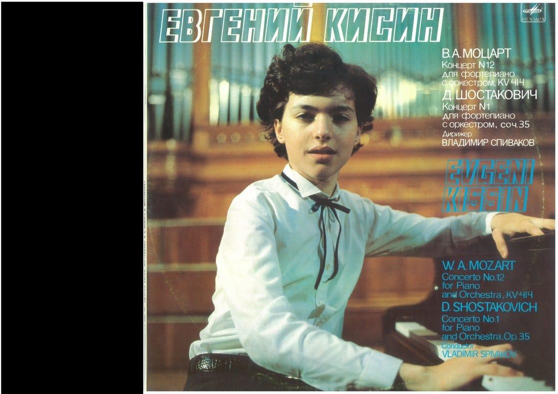 Evgeny Kissin Tour