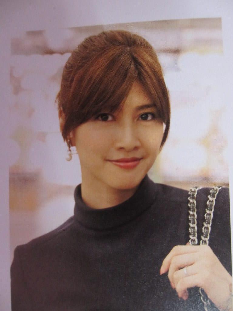 Watch Yuki Uchida video