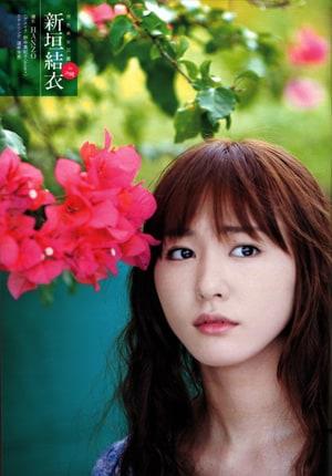 Picture of Yui Aragaki