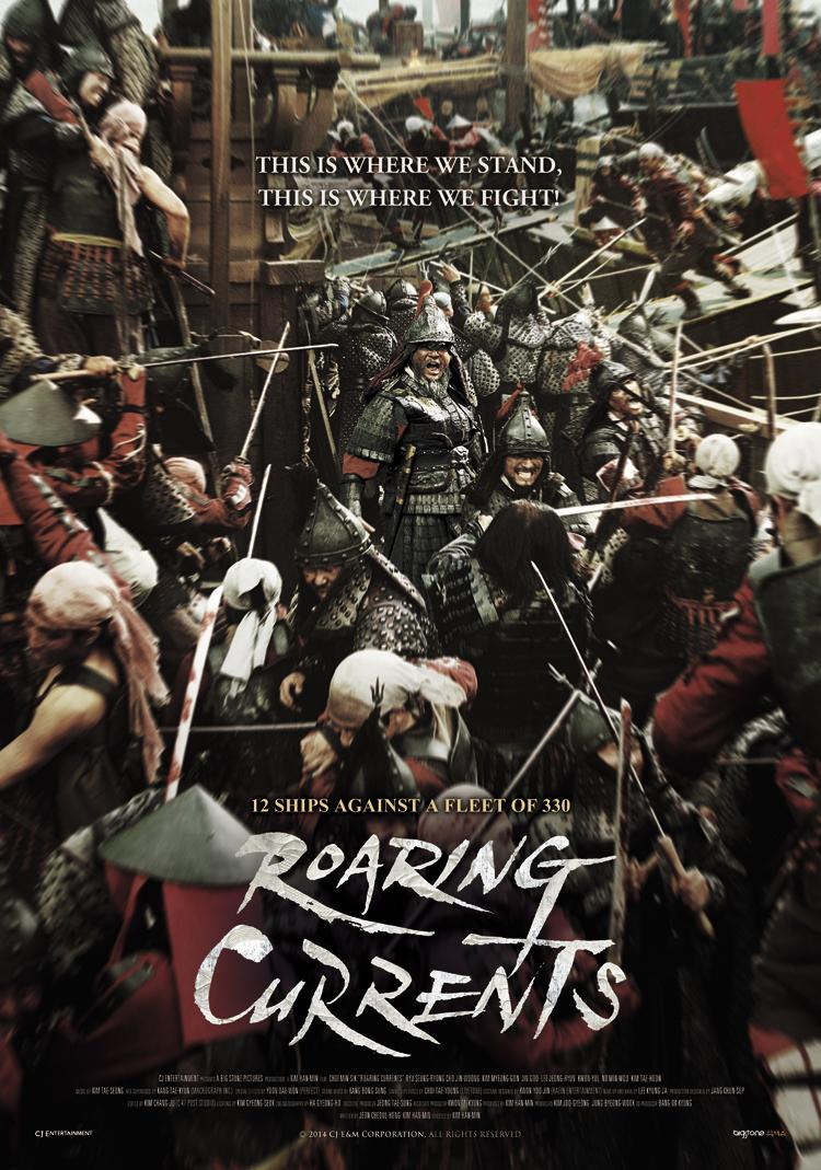 750full-the-admiral:-roaring-currents-po