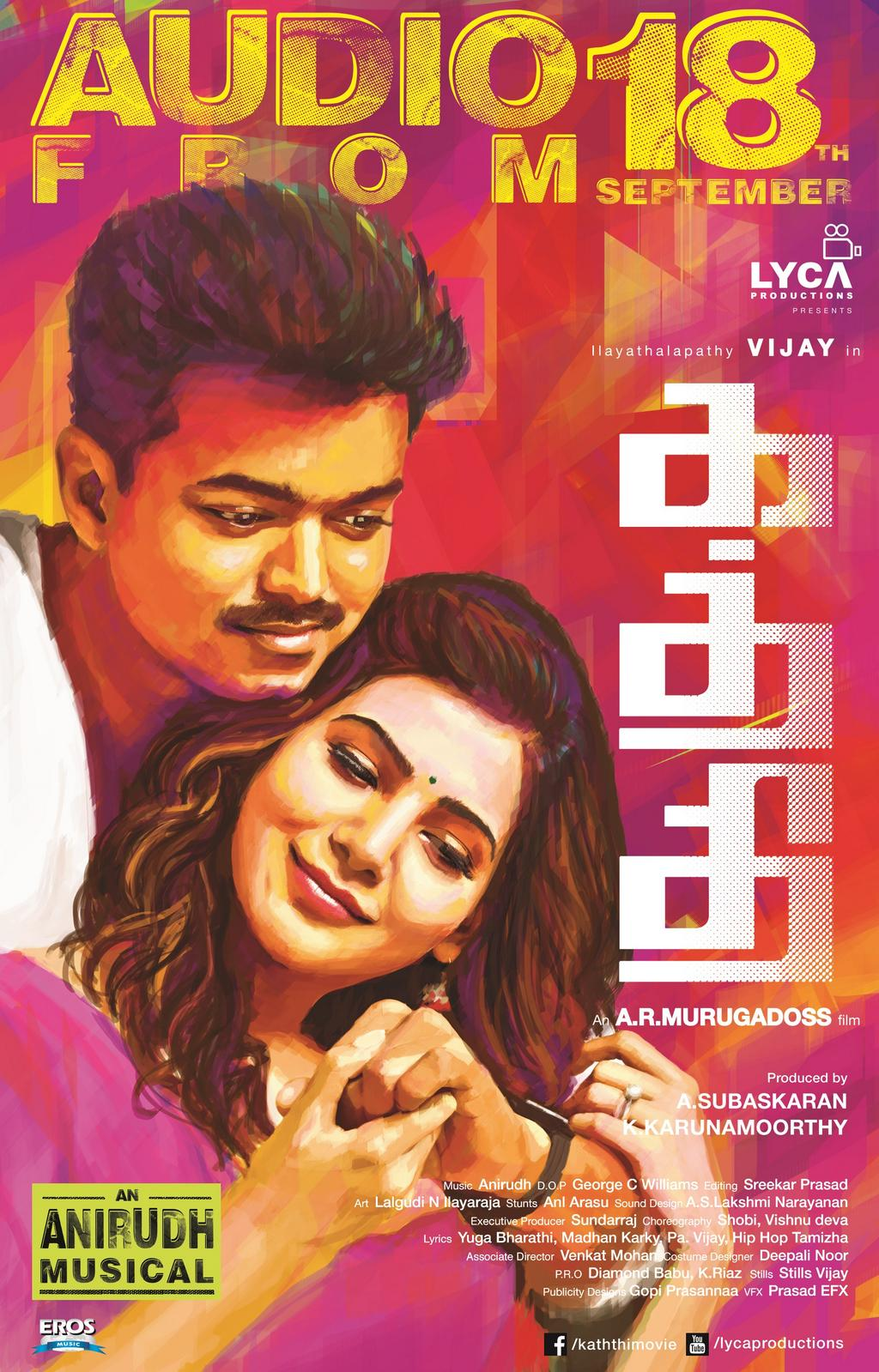 picture of kaththi