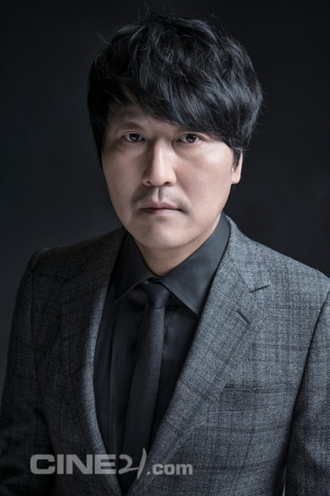 Ritratti in Celluloide - Attore Kang-ho Song (Foto 1