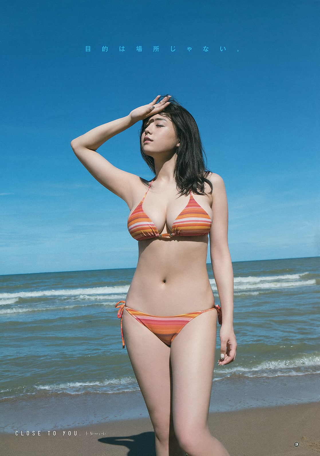 Ai shinozaki hot